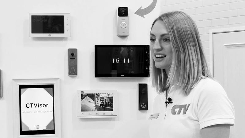 Обновленный домофон CTV M2700IP Обзор на выставке Securika 2019