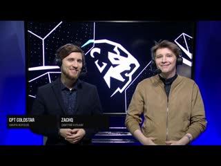Зак и Ник
