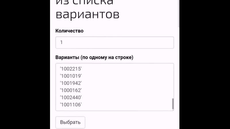 Первый розыгрыш Первого БИНГО БОНУСА UPLINE 💥🎉🤸♂️ 100 баллов (100$) уходят пользователю 1000028😊🥂 Искренние поздравления 🎉💥👆🥇✊