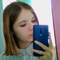 Алина Постникова