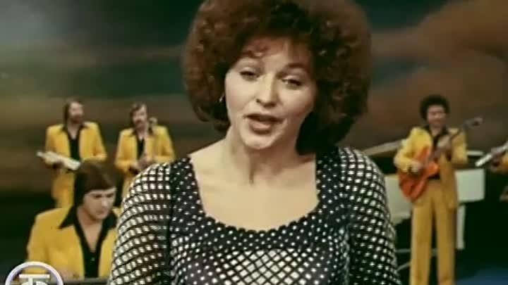 ВИА Здравствуй песня А любовь рядом была 1979 год