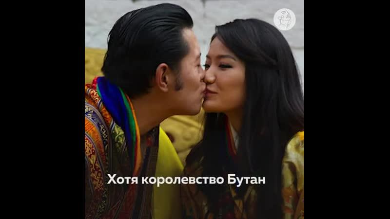ДЖЕЦУН ПЕМА