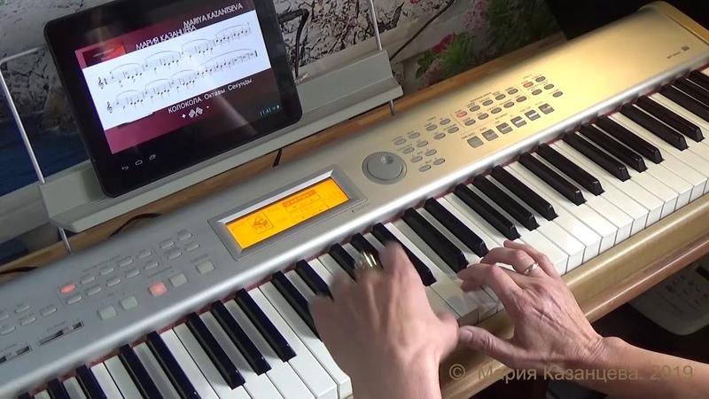 Фортепиано для начинающих урок 1 Интервалы октавы секунды