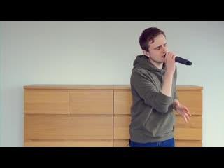 Вокальный кавер Linkin Park - One More Light в исполнении Alex McMillan