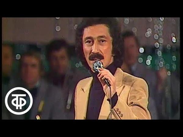 """ВИА Ялла"""" Последняя поэма из к ф Вам и не снилось"""" 1981"""