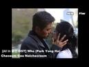 [MV] [All In 올인 OST] Cheoeum Geu Nalcheoreom - Who (Park Yong Ha)