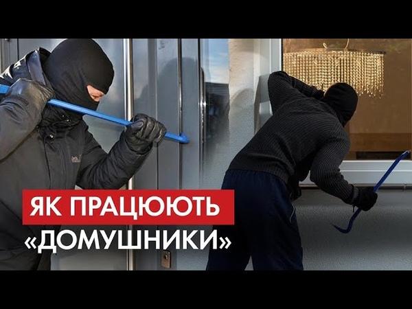 Злодійські знаки на дверях Домушники вийшли на полювання - Як захистити своє житло від крадіїв