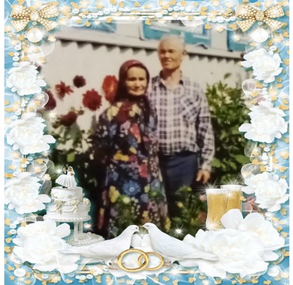 поздравления семьи прожившие в браке 50 лет советуют выбирать