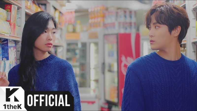 MV AIVAN 아이반 Knotted Wings