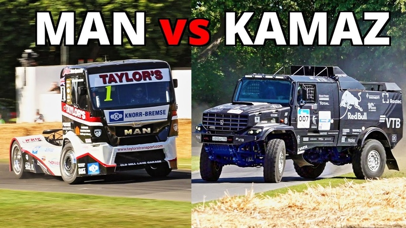 MAN Race Truck vs Kamaz Dakar Truck 1000 HP Heavy Vehicles at Goodwood Festival of Speed