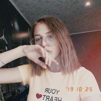 Алина Иоша