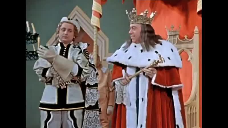 Храбрый портняжка 1956 г фильм сказка Производство ГДР