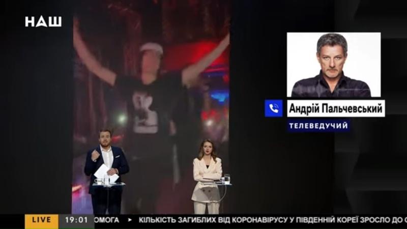 Пальчевський Порошенко вдома російською розмовляє, а ми повинні завжди українською говорити. НАШ