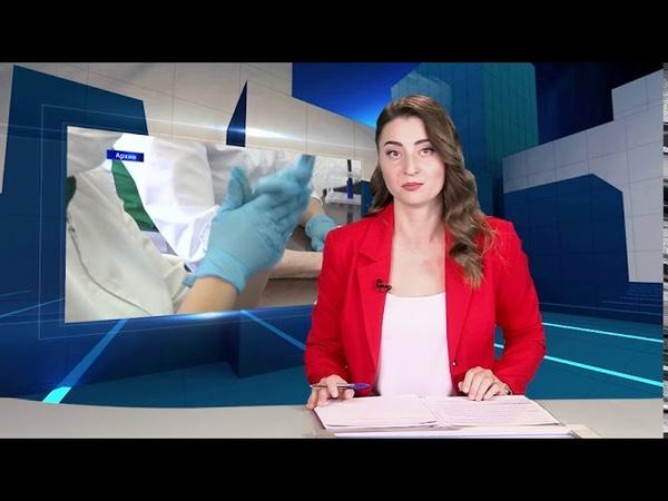 По состоянию на 18 сентября в ДНР всего 2951 подтвержденных случаев инфекции COVID-19