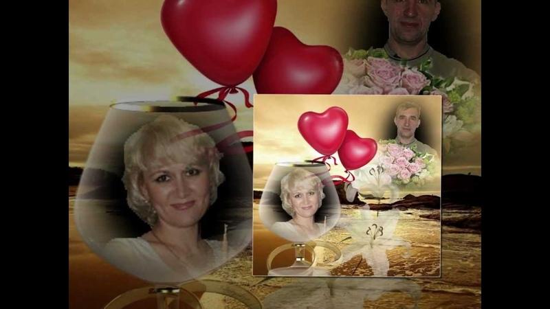 Танюша я буду любить тебя вечно