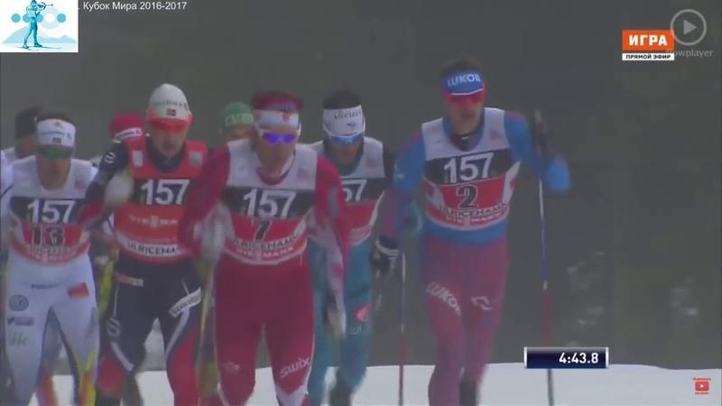 Лыжные гонки. Мужчины. Эстафета 4х5 км