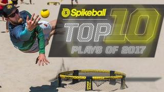 Спайкбол / Spikeball