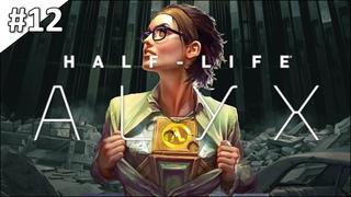 Half-Life: Alyx - полное прохождение в VR | часть #12
