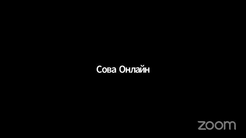 Даниил Вабищевич Антенны 2 Аня Лагуткина Ядерная физика 1