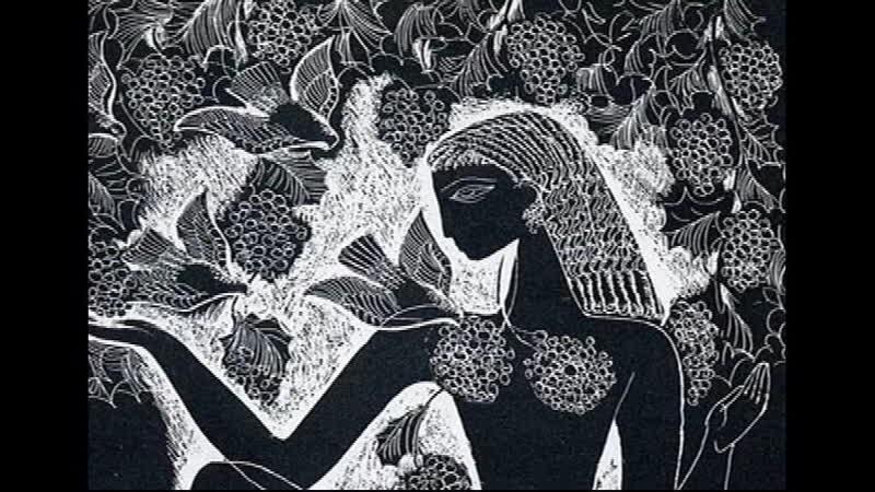 Суламифь по гравюрам Красаускаса Sarah Brightman Гарем