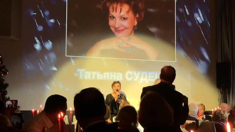 Новый 2020 год в Виторган- Клубе. Москва