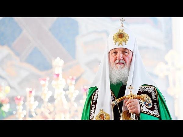 Кто такие страстотерпцы ? Святейший Патриарх Кирилл.