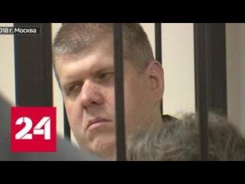 Божественная афера: Бог Кузя брал деньги за несуществующие молитвы - Россия 24