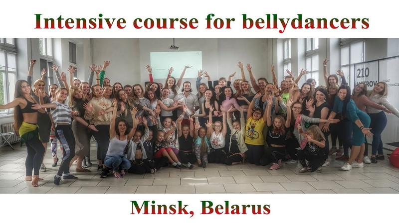 Intensive course for bellydancers   Artem Uzunov   Minsk 2019