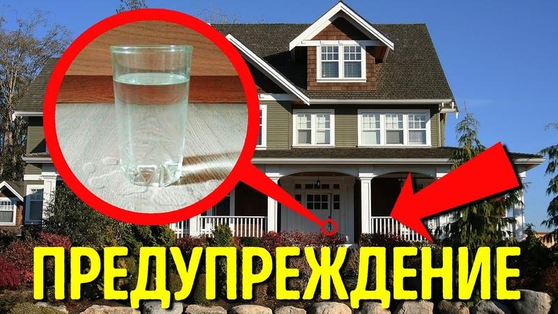 Что делать если за вашим домом следят грабители