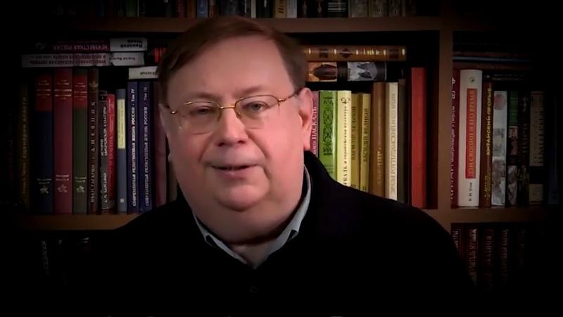 Историк Александр Пыжиков Язычество не религия,а уклад жизни,мировозрение