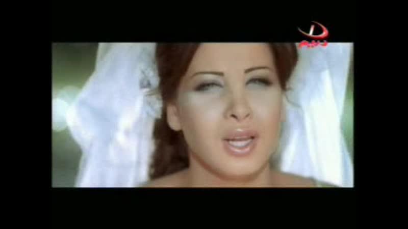 Nansy 3ajram Loun 3ionak