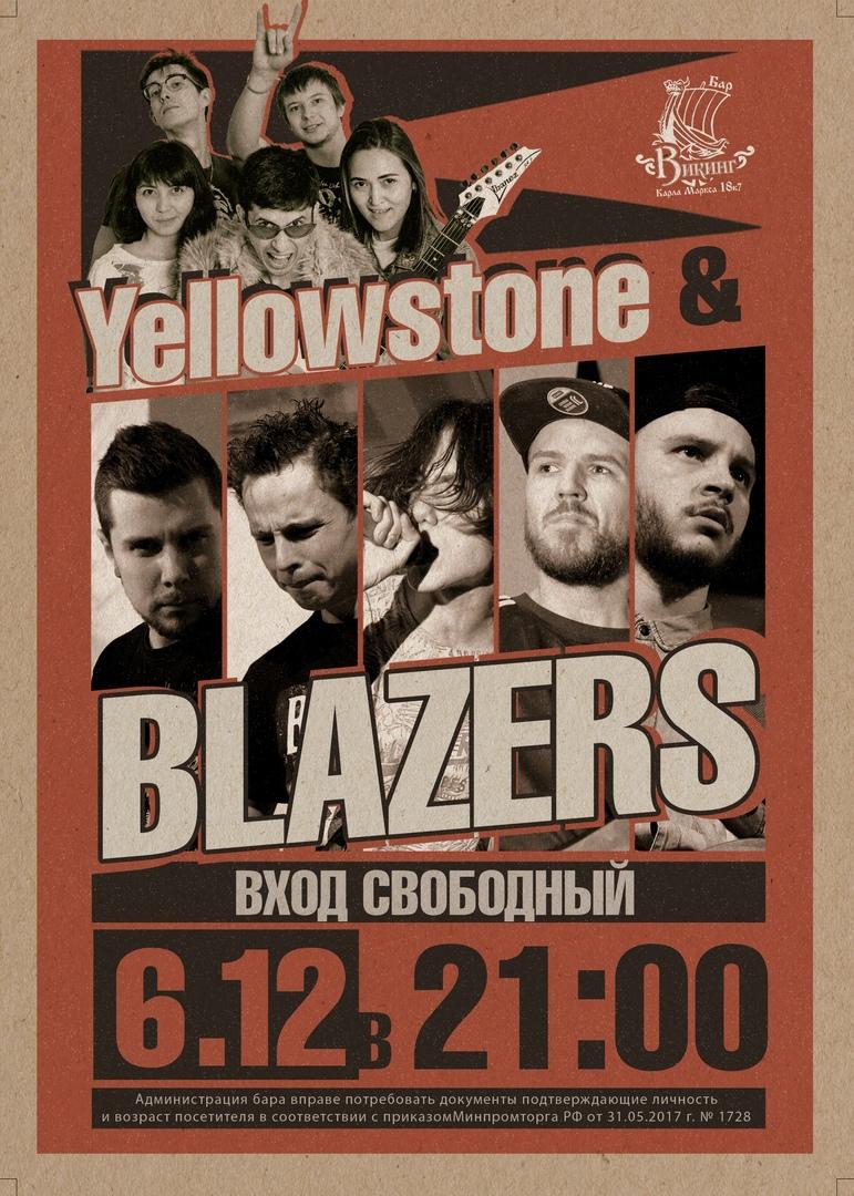 Афиша Омск 6 декабря - BLAZERS & Yellowstone