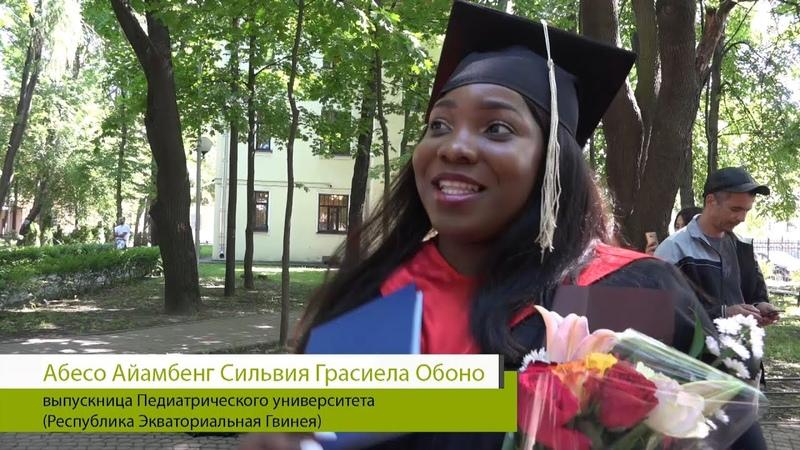 Иностранные выпускники СПбГПМУ 2020 Сильвия Грасиела Обоно из Экваториальной Гвинеи