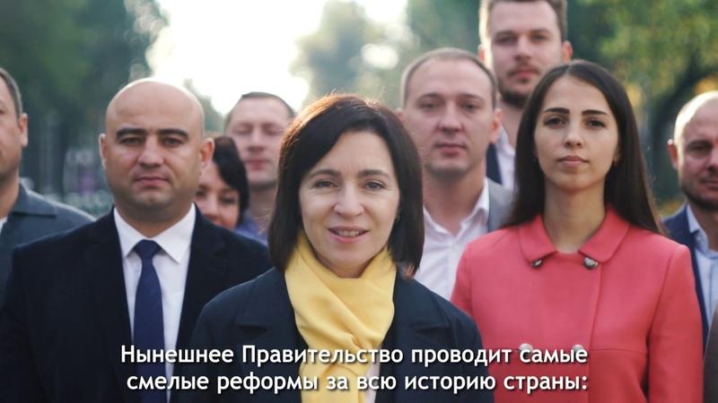 Pe 20 octombrie votează candidații blocului ACUM! Susține oamenii care au început schimbarea!