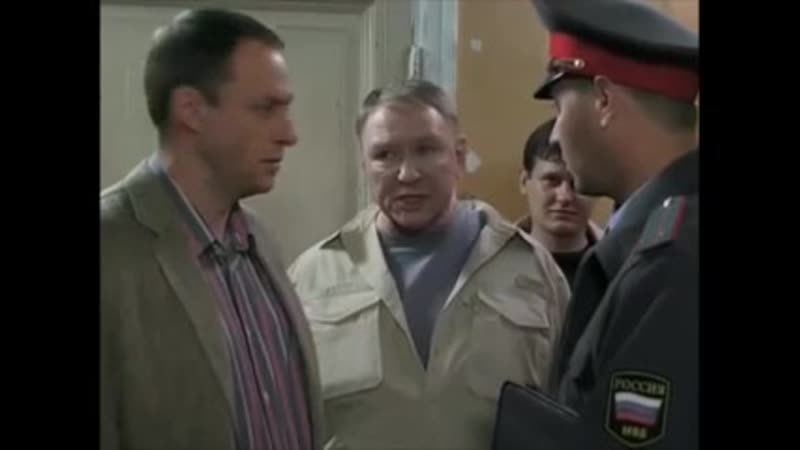 Владислав Котлярский в сериале Висяки 1 серия Слишком много совпадений 2008г эпизод