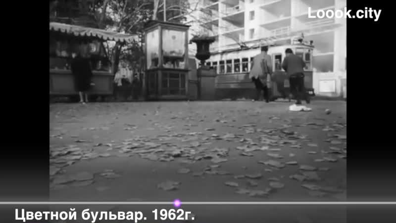 Цветной б р 1962г Застава Ильича