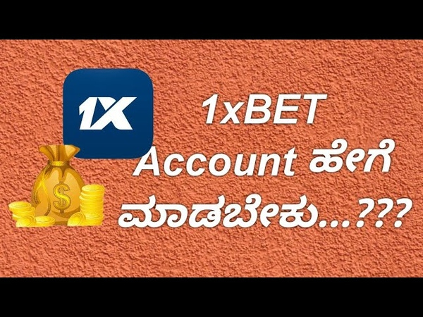 How to open 1xbet account in ONE CLICK register 1xBET easy account open in one click register