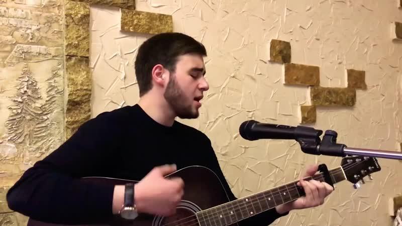 Тимур Муцураев Верные друзья на гитаре кавер Сербо Великий Руслан