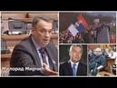 Skupština Jeste li videli šta uradiše komunisti Od Srba prave Vojvođane i Crnogorce