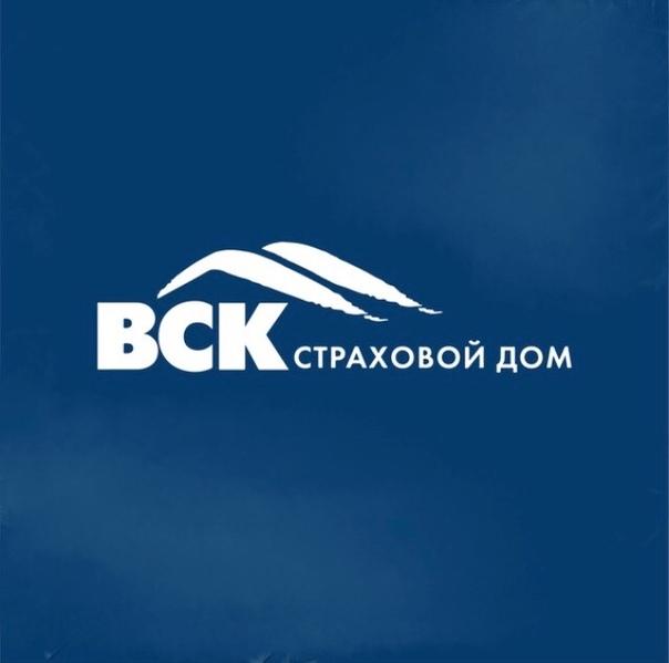 Казань вск страховая компания официальный сайт как сделать интернет магазин книг