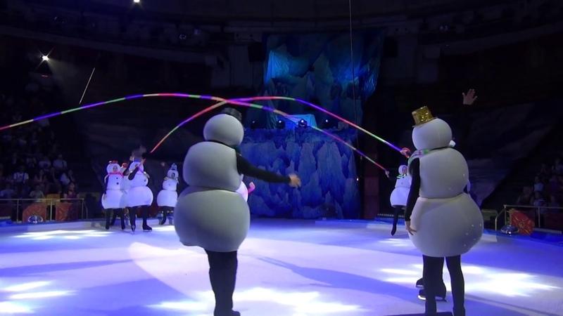 Скакалки п р Александра Лубнина Программа Цирк на льду Айсберг