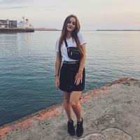 Арина Романкова