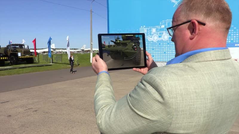 Дополненная реальность на iPad'е для Росэлектроники