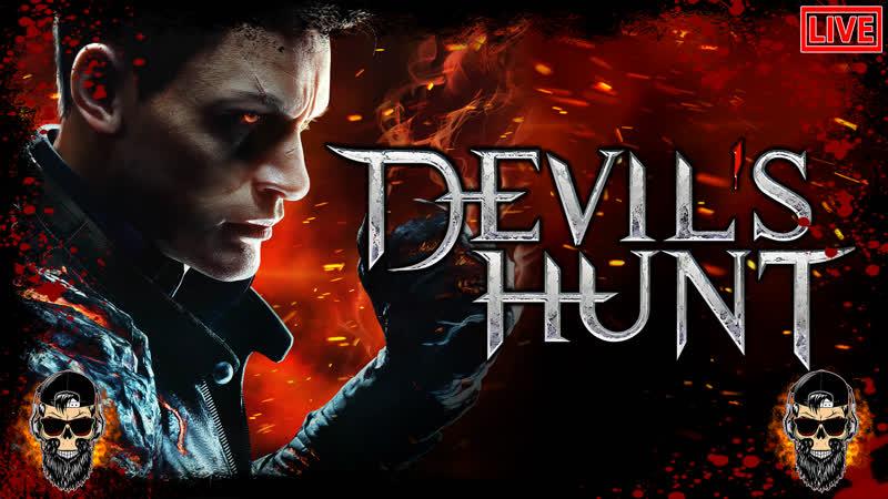 БОРЬБА ДОБРА И ЗЛА В Devil's Hunt 1