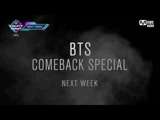 200220 BTS Comeback Special on M!Countdown Next Week