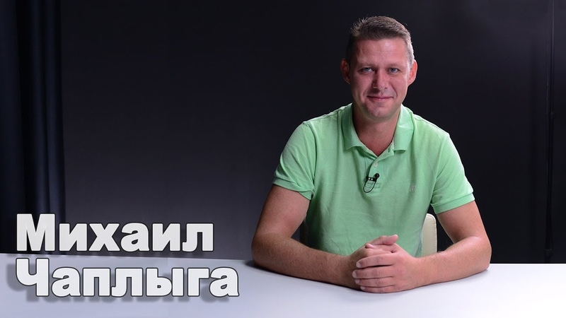 Гонтарева и Коломойский будущее Приват Банка чем закончится битва за Киев?