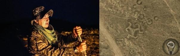 Геоглифы в казахской степи старше Египетских пирамид Казахстан может стать центром международного туризма, и все это благодаря невероятному открытию исследователя Дмитрия Дея. На снимках из