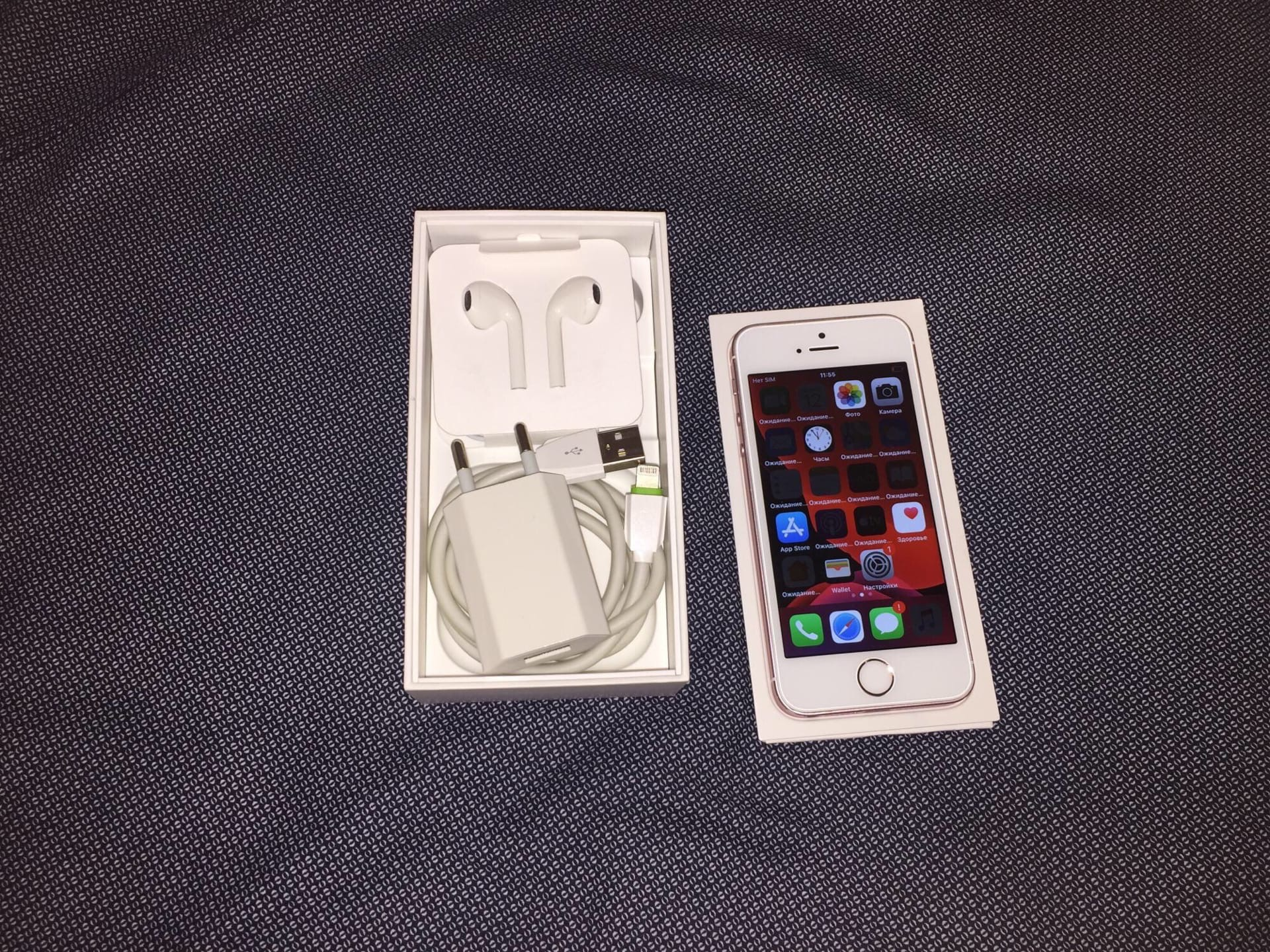 Купить iPhone SE в отличном состоянии. Все | Объявления Орска и Новотроицка №2975