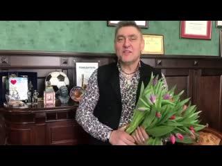 Поздравление от мэра Черемхово