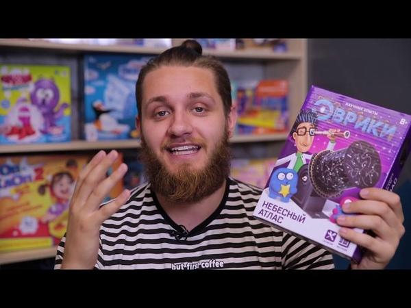 Небесный атлас Тм Эврики Новое видео Электронный конструктор для детей